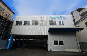 工場新築工事